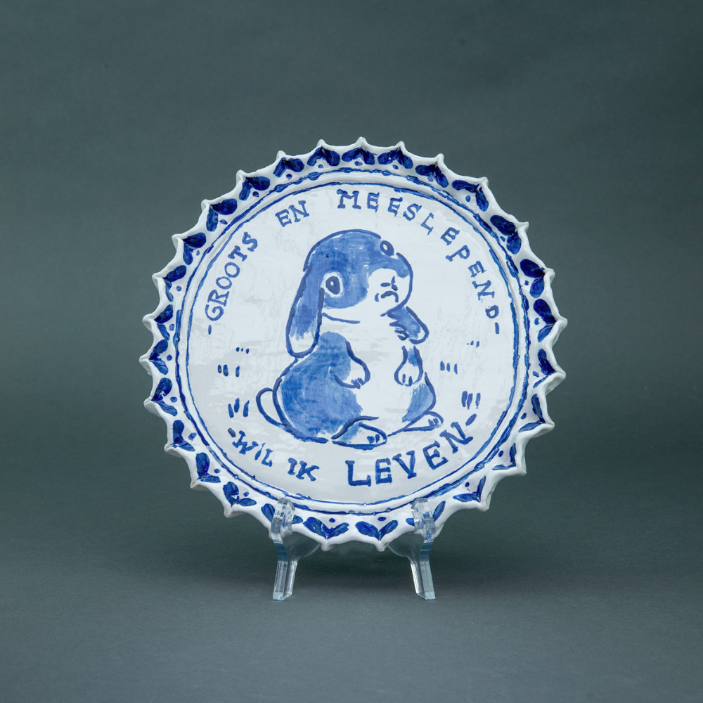 'Groots en Meeslepend', Ø 26cm, Delfts Blauw, ceramic plate, 2020