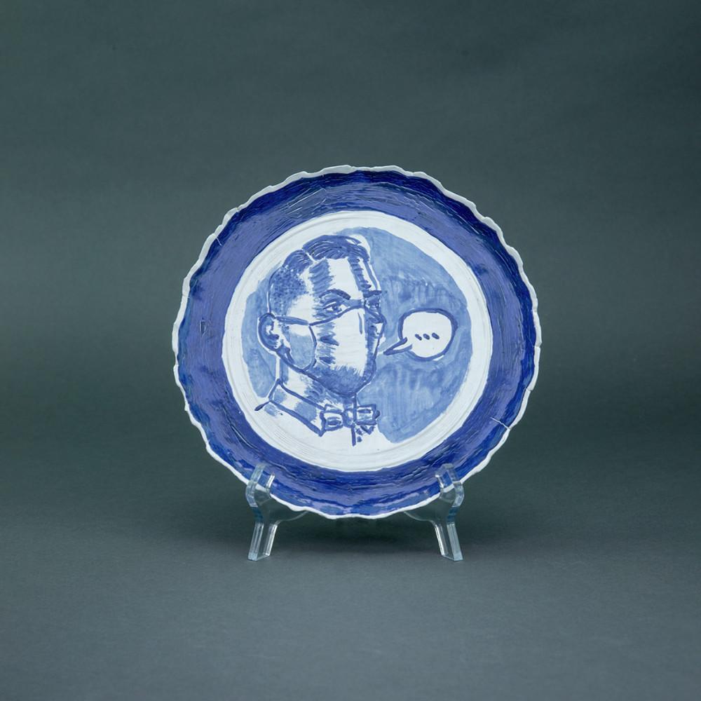 'Speachless', Ø 22cm, ceramic - Delftsblauw, 2020