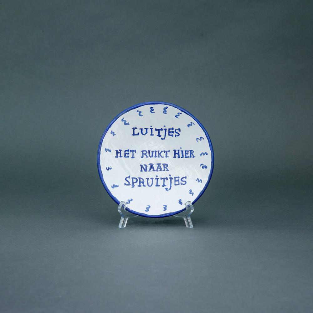 'Spruitjes', Ø 17cm, ceramic - Delftsblauw, 2020